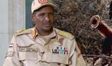 نائب رئيس المجلس العسكري بالسودان: توقيع الاتفاق لحظة تاريخية بمسار البلاد