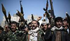 أنصارالله: استهداف قاعدة الملك خالد الجوية ومطار أبها الدولي بثلاث طائرات مسيرة