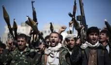 الحوثيون: مقتل وإصابة جنود سعوديين بقصف معسكر في جيزان