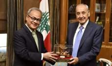 بري التقى سفراء اندونيسيا وقبرص ورئيس بعثة الإتحاد الاوروبي والمطران درويش