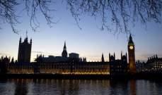 البرلمان البريطاني يستأنف جلساته غداة قرار المحكمة العليا إبطال تعليق أعماله