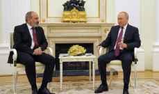 رئيس وزراء أرمينيا: اللقاء مع بوتين في موسكو كان مثمراً