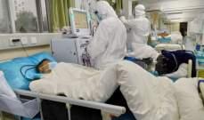 إرتفاع عدد الوفيات بسبب فيروس كورونا بالصين إلى 56 مع تسجيل 323 إصابة جديدة