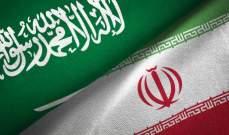التقارب الايراني-السعودي مستمر... وترجيحات بتفريغ البواخر في سوريا