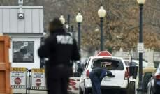 اعتقال سيدة اقتحمت بسيارتها حاجزا أمنيا قرب البيت الأبيض