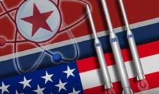 نائب تيلرسون: اميركا لا تستعبد إمكانية إجراء محادثات مع كوريا الشمالية