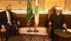 أحمد الحريري من طرابلس: لصون وحدة الصف الإسلامي تحت سقف الوحدة الوطنية
