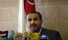 الحوثيون اعلنوا الافراج عن ما يزيد عن الف اسير من الطرفين من بينهم سعوديين وسودانيين