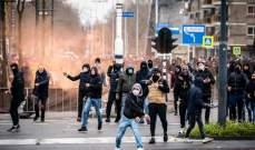 ليلة ثانية من أعمال الشغب في هولندا بعد فرض حظر التجول
