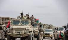 العربية: انسحاب الجيش الليبي من معسكر النقلية جنوب طرابلس وسط غارات على مواقعه