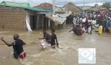 مقتل شخصين بسبب الأمطار الغزيرة في نيجيريا