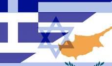 الدفاع الإسرائيلية: وقعنا مع اليونان أكبر صفقة بيننا في مجال الدفاع