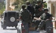 النشرة: تعرض دورية للجيش من فوج المجوقل لاطلاق نار من قبل مجهولين ببلدة القصر الحدودية