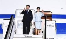 الرئيس الصيني وصل إلى اليونان في زيارة يسعى خلالها لتعزيز التعاون بين البلدين