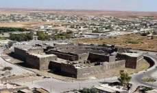 سانا: انفجار عبوة ناسفة في مدينة بصرى الشام في درعا