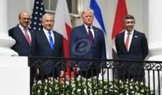 رويترز: وفد إماراتي رسمي سيزور إسرائيل في 20 تشرين الاول برفقة مسؤولين أميركيين