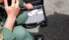 الاشتباه بحقيبة في زوق مكايل تبين لاحقاً انها تحتوي على مغلفات ورقية خاصة