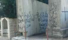 النشرة: مجهولون رسموا الصليب على النصب التذكاري لمقبرة عين الحلوة
