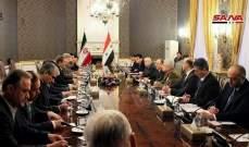 مباحثات سورية إيرانية لتعزيز العلاقات الثنائية
