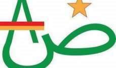 """جمعية """"جائزة الأكاديمية العربية"""" أعلنت توقف العمل في مركزها الكائن في البوشرية"""