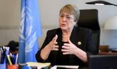 مفوضية حقوق الإنسان بالأمم المتحدة: الوضع المزري في بورما يقودالبلاد نحو حرب أهلية محتملة
