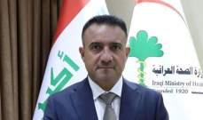 وصول وزير الصحة العراقي إلى بيروت على متن طائرة تقل مساعدات طبية