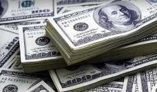 مرجع مالي للجمهورية: الانتظام المالي ممكن بحال عودة الاستقرار السياسي