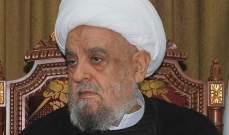الشيخ قبلان أعلن أن يوم الاربعاء 22 آب الحالي هو أول أيام عيد الاضحى