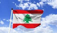 مصادر للشرق الأوسط: الحركة الدبلوماسية التي يشهدها لبنان طبيعية وتنفيذ الإصلاحات مدخل أساسي للمساعدات