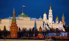 الكرملين: السعودية لم تطلب مساعدة روسيا عقب الهجوم على منشأتي النفط