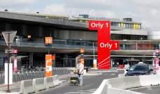 """""""روسيا اليوم"""": مطار أورلي بباريس يغلق أبوابه كلياًَ للمرة الأولى منذ 1961"""