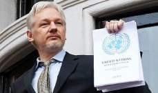 """محام مؤسس موقع """"ويكيليكس"""": أسانج قد يقدم على الانتحار"""