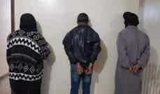 فرع المعلومات يكشف ملابسات جريمة قتل مواطن سوري في بوداي