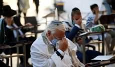 الصحة الإسرائيلية:تسجيل 1618 إصابة جديدة بكورونا وعدد الوقيات بلغ 2016