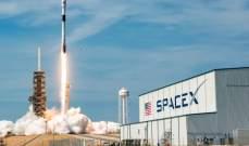 """إقلاع مركبة """"سبايس إكس"""" إلى محطة الفضاء الدولية محملة بأربعة رواد"""