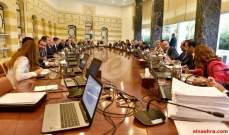 النشرة: مجلس الوزراء عين أعضاء المجلس الدستوري