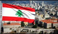 لم يبق في الميدان الا... لبنان