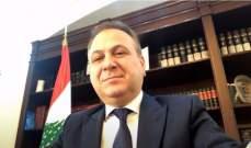 سفير لبنان بالعراق: سيتم إعادة لبنانيين عالقين بمطار النجف مساء لبيروت عبر