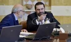 حزب الله: الحريري ليس مكسر عصا حتى لو أخطأ