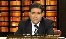 الشامي: إعتقال هنيبعل القذافي ليس تعسفي أو سياسي إنما توقيف قانوني