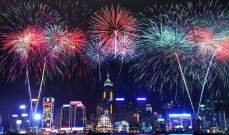 بدء الاحتفالات في الصين والفلبين بمناسبة رأس السنة