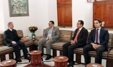 سفير مصر زار الجميل: مفتاح إستقرار لبنان هو سرعة التكليف وتأليف الحكومة