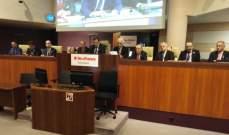 مؤتمر دولي في باريس تحت شعار توفير الحماية لمسيحيي المشرق والايزيديين والاقليات