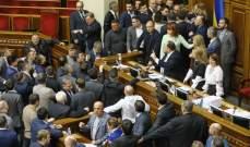 تدافع بين نواب في البرلمان الأوكراني بسبب خلاف على قانون بيع أراض زراعية