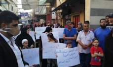 النشرة: مظاهر الاحتفالات بعيد الاضحى غابت عن صيدا وإعتصام لأهالي السجناء الفلسطينيين