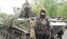 الدفاع الأوكرانية: الاتفاقيات بشأن تسوية دونباس قد تُعطل في أي مرحلة