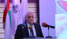 جبق: الامور في القطاع الطبي متوقفة على حاكم مصرف لبنان الذي نقض الاتفاقية