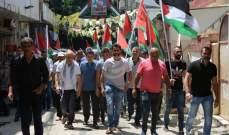 مصادر فتح للشرق الاوسط: أنشطتنا ستزداد بحال عدم التراجع عن اجراءات وزارة العمل