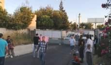 محتجون أقفلوا حسبة صيدا احتجاجا على غلاء أسعار الخضر والفاكهة