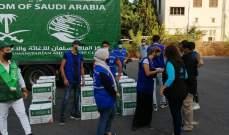 مركز الملك سلمان للإغاثة يوزع مساعدات غذائية على 300 عائلة في صيدا